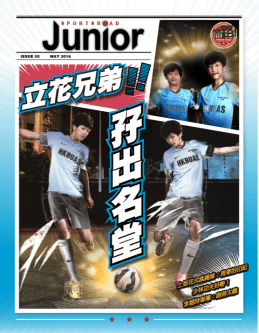 #5Frontcover
