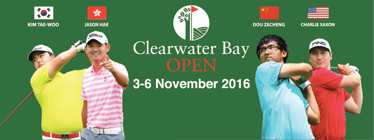clearwater-bay-golf-open