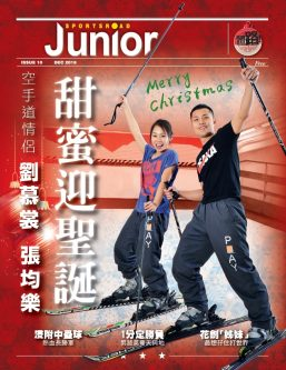 sportsroadjunior10_backcover