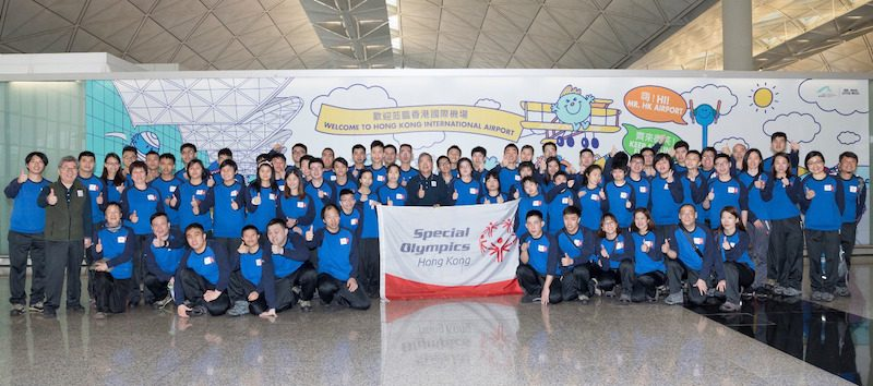 specialolympic-20170314-1