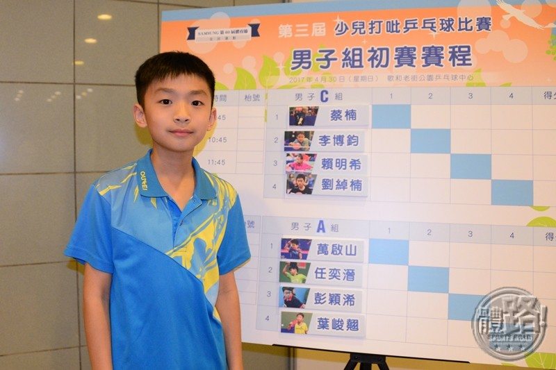 tabletennis_hktta_derby_draw20170420-14