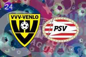 Livestream VVV Venlo - PSV