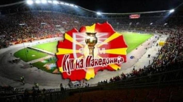 fudbal-kup_na_makedonija_2_2014924133824