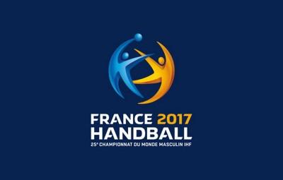 франција 2017-