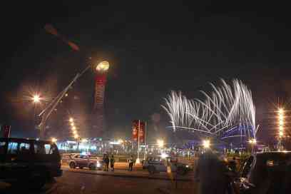 All the details about Asian Games