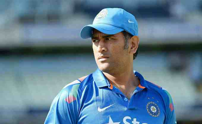Photo of MS Dhoni