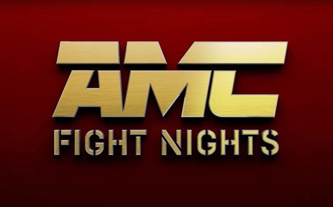 AMC Fight Nights - Formerly Fight Nights Global - Logo