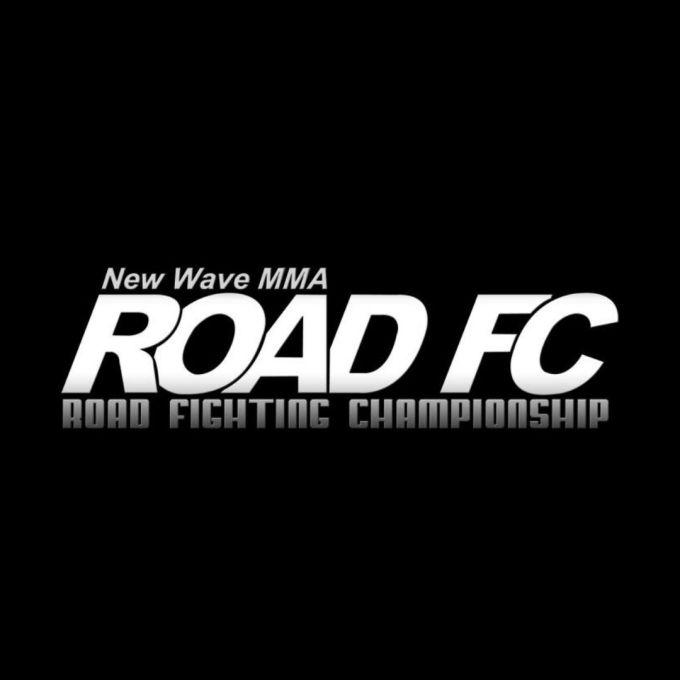 Road Fighting Championship (Road FC) Logo