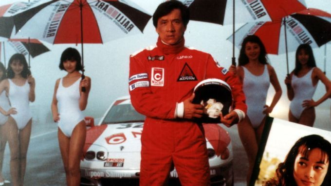 Thunder Bolt - Greatest Car Racing Movies Of All Time