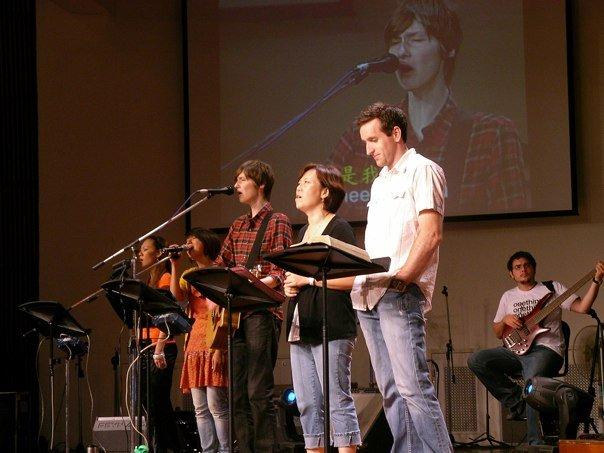 Chinese worship band music Taiwan Christian
