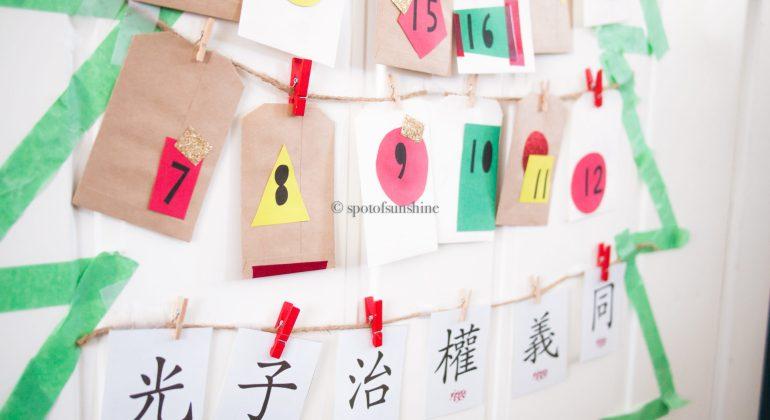 Chinese printables kids toddler language learning printables