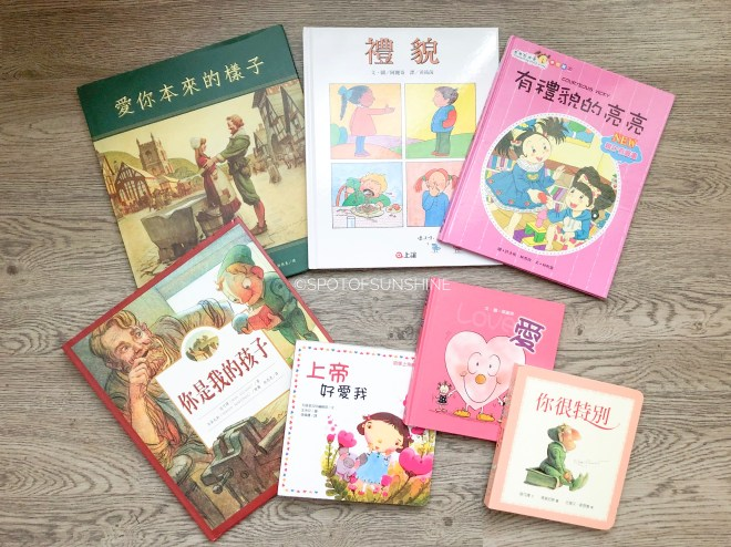 Valentines day shelfie learning shelf themed learned montessori learn Chinese mandarin children kids toddlers preschool activities vday 兒童情人節活動