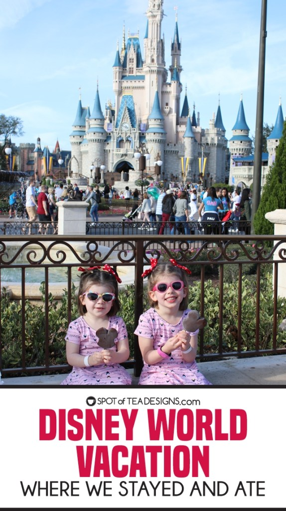 Disney World Vacation - where we stayed and ate | spotofteadesigns.com