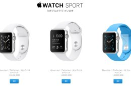 apple_watch_japan_store
