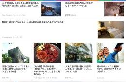 spotry-me-smartnews-ipad-1