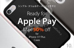 spigen-iphone-7-case-campaign