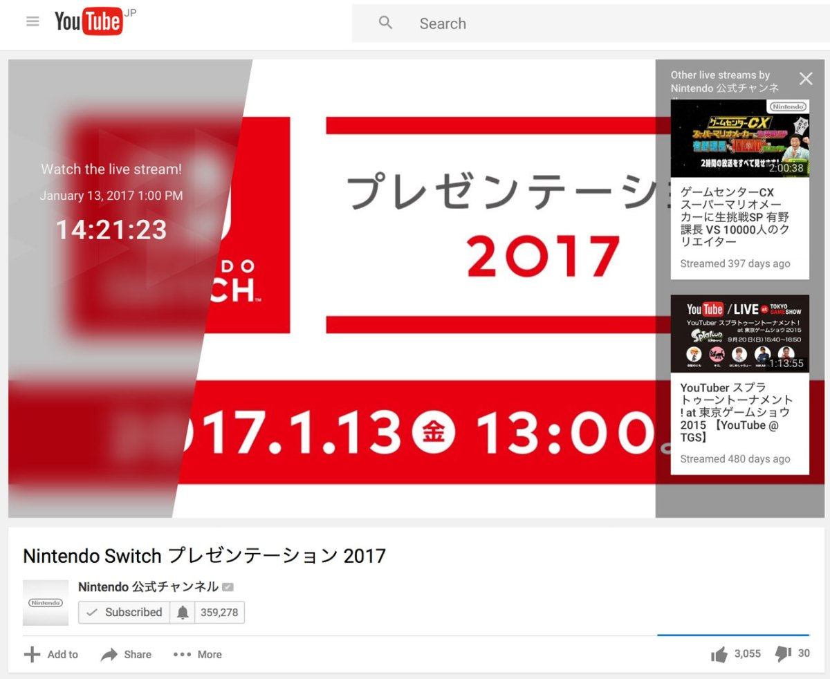 nintendo-switch-live-youtube