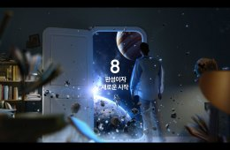 galaxy-s8-unpacked