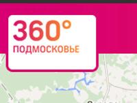 Panoramy kolem Moskvy