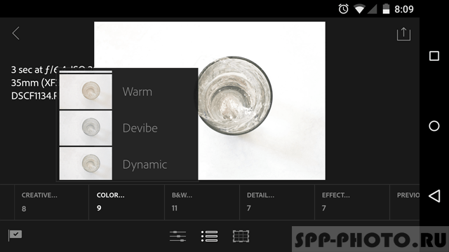Adobe Lightroom Mobile для Android: Обзор