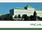 Russland - Erste Eindrücke