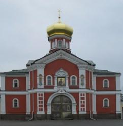 Das ist der Haupteingang des Klosters, als Besucher betritt man es durch ein Tor daneben.
