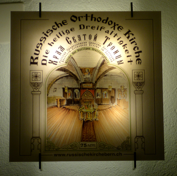 russisch orthodoxe Kirche Bern