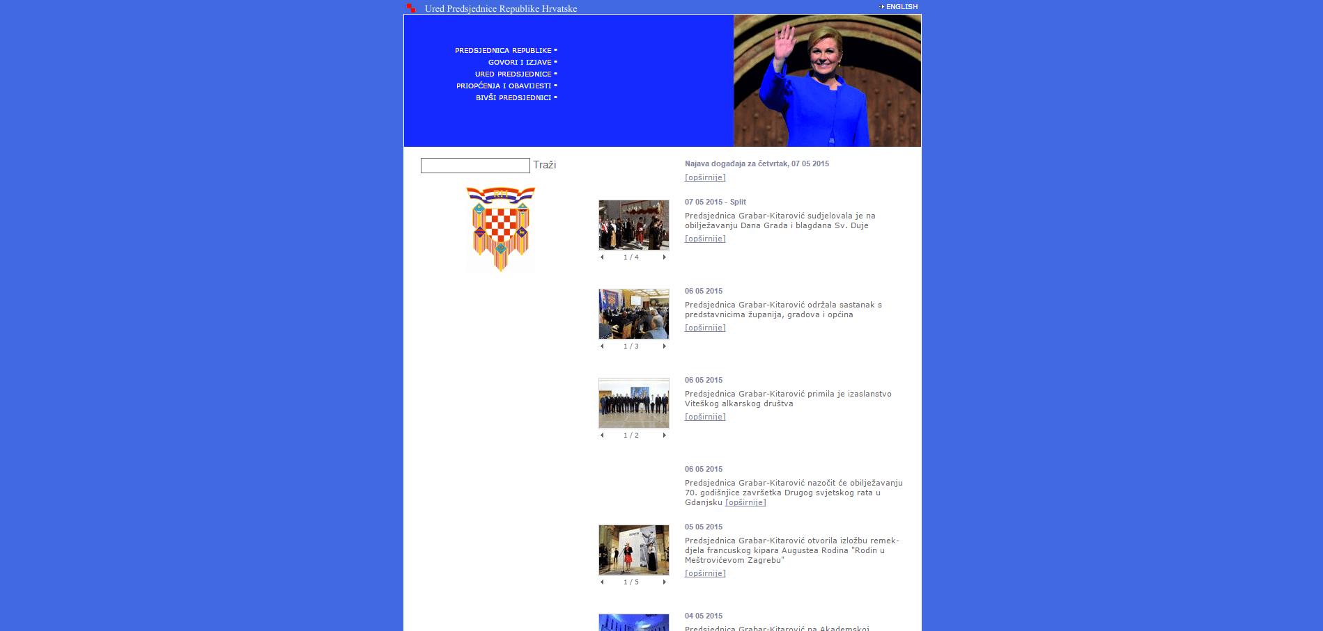 Pune web mjesto za upoznavanje