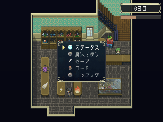lump-koubai-screenshot
