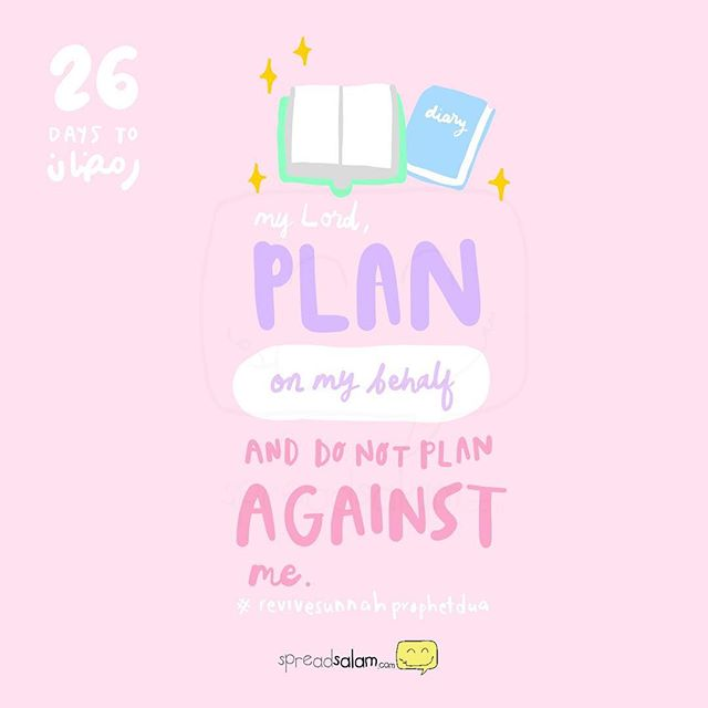 We plan, and Allah plans. And He is the best of planners.