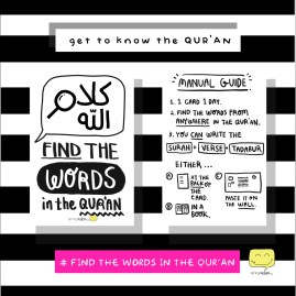 Find the words in the Qurn