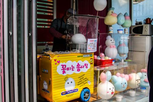 Character Candy Floss at Gamcheong Cultural Village