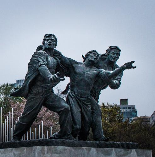 5.18 Gwangju Uprising Memorial Park