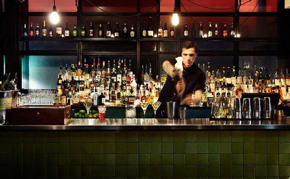 Siglo Bar