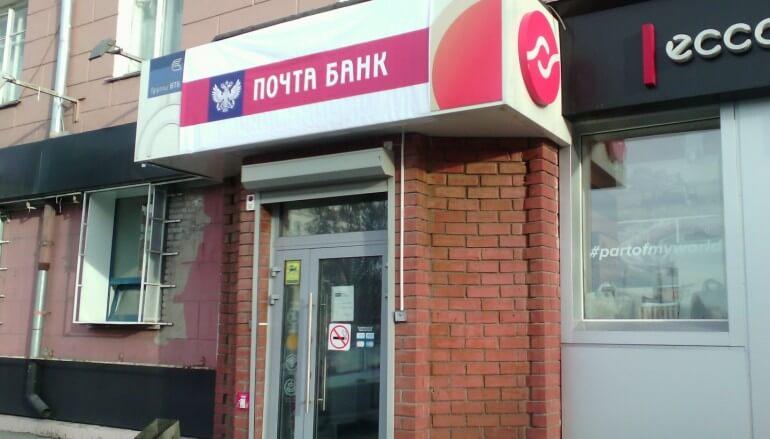 Молодые банки дающие кредит с плохой кредитной историей и просрочками в нижнем новгороде