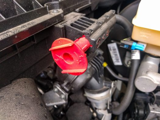 The jump start connector under the hood