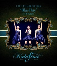 Kalafina_-_LIVE_THE_BEST_2015_Blue_Day_Blu-ray