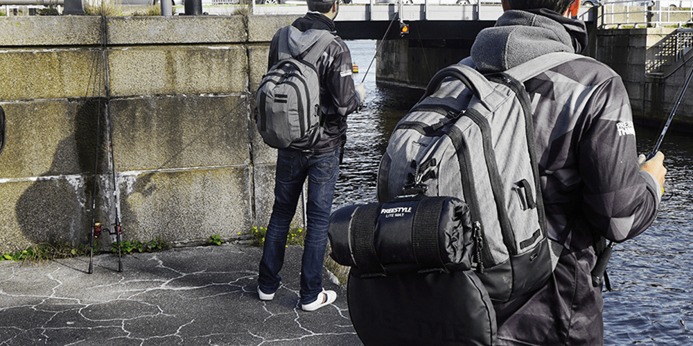 Get your Freestyle Backpack!
