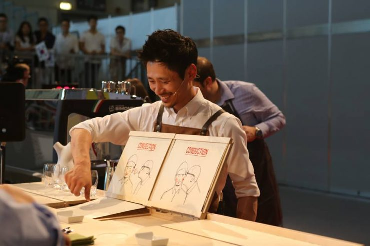 Korean Barista Champion GeunHa Park