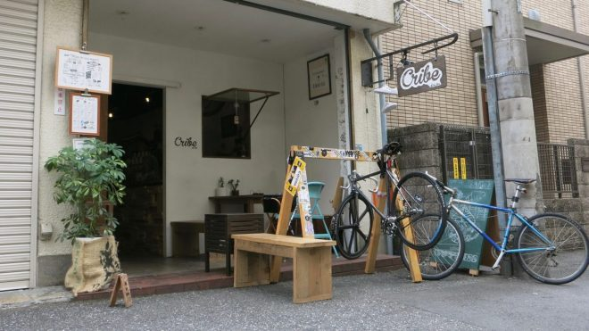 Life Size Cribe Tokyo Japan Hengtee Lim