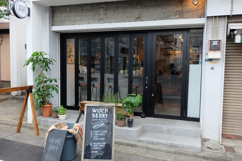 woodberry coffee roasters shibuya tokyo japan