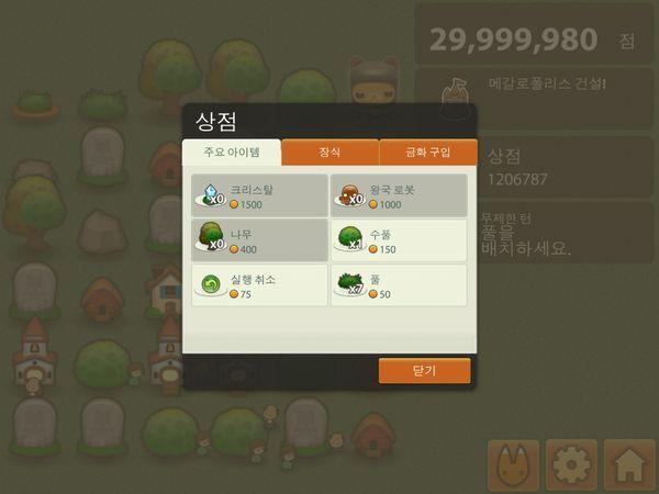 KimHyoJin7