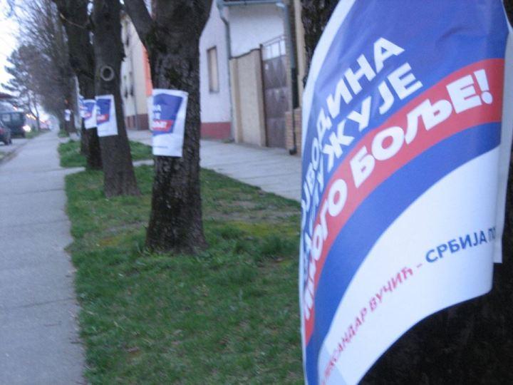 Предизборно ружење града од стране апатинског СНС-а