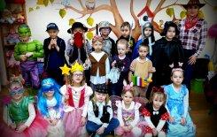 Więcej o: Przedszkolny bal karnawałowy