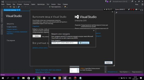 Visual Studio Code 1.22.1 Crack