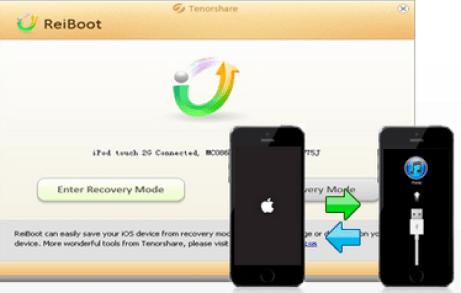 ReiBoot PRO 7.1.5.2 Crack