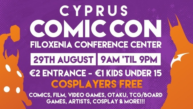 cypruscomicon