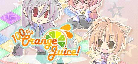 100% Orange Juice, a fun time for Everyone