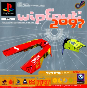 Apparently it was called 2097 in Europe but I'm certain the version we had was called XL. Image from Wikipedia