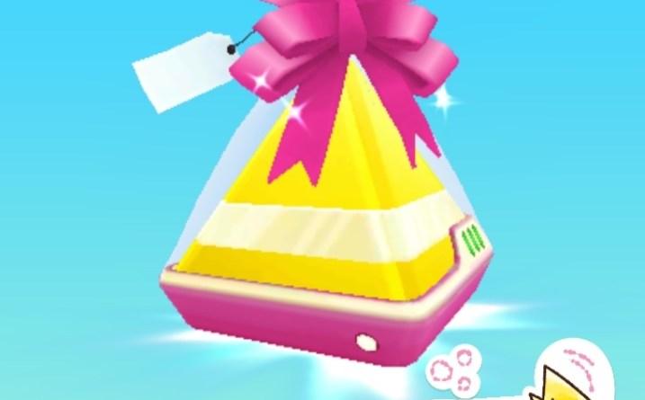 A Gift in Pokemon GO